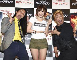 イベントに登場した手島優(中央)と「トム・ブラウン」の布川ひろき(左)、かつら姿のみちお=23日、東京都内