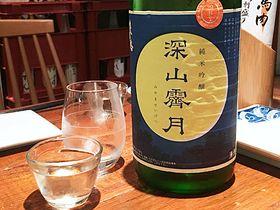兵庫県姫路市 下村酒造店