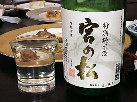 【3284】宮の松 特別純米(みやのまつ)【佐賀県】