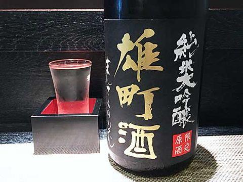 【3974】まんさくの花 純米大吟醸 雄町酒 生原酒 2019【秋田県】