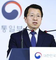 北朝鮮・開城の南北共同連絡事務所に北朝鮮側の人員が一部復帰したと発表する韓国統一省の報道官=25日、ソウル(聯合=共同)