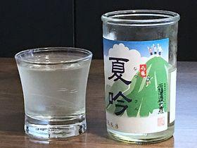 愛媛県西条市 石鎚酒造
