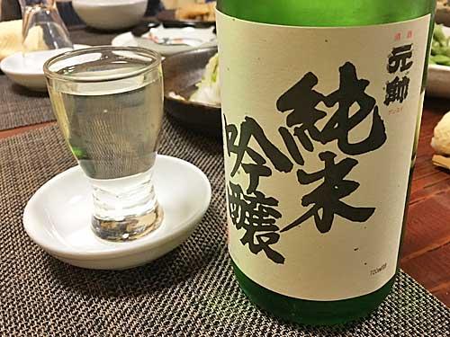 鳥取県倉吉市 元帥酒造