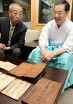 江戸時代の戸隠 豊かな精進料理