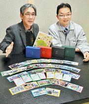 「美郷ふるさとカルタ」をPRする芦矢修司会長(左)ら