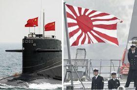 中国海軍創設60周年記念の国際観艦式で公開された戦略原潜「夏」級=2009年4月23日、中国山東省青島(共同)、青島に到着した海自の護衛艦「すずつき」の艦尾に掲げられた旭日旗=2019年4月21日(共同)
