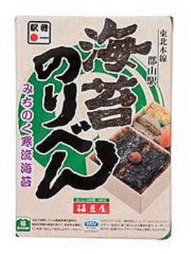 <JR東>最高賞に郡山・福豆屋「海苔のりべん」 駅弁56品対象に人気投票