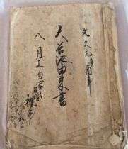 宝永南海地震による損壊や復旧の経緯が記された「大谷池由来書」(綾川町教委提供)