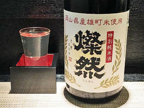 岡山県倉敷市 菊池酒造
