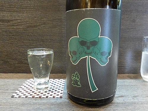 岩手県北上市 喜久盛酒造