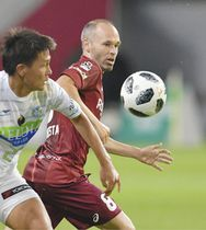 湘南戦の後半、Jリーグデビューした神戸のイニエスタ=ノエスタで