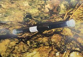 伊良部島で発見された「ウランペレット(核燃料棒)」と表記された物体