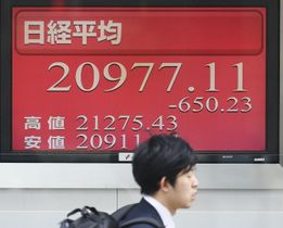 前週末比で650円以上の下げ幅となった日経平均株価の終値を示すボード=25日午後、東京都千代田区