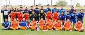 3年連続の天皇杯の舞台で初勝利を目指す徳島県代表のFC徳島イレブン