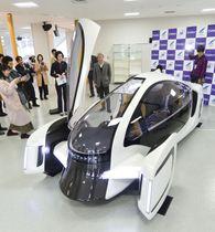 大阪大で公開された、新開発のポリマー素材を車体に活用した電気自動車=11日、大阪府吹田市