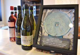 アジア最大級のコンクールで高評価を得た都農ワイン