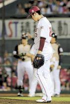 延長12回、日本ハム1死三塁、西川(左)に勝ち越しの中前打を許し、うつむく東北楽天・小野(伊深剛撮影)