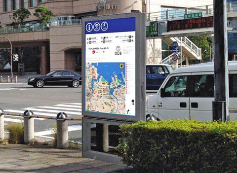 市内に設置される広告付き地図板のイメージ(横浜市提供)
