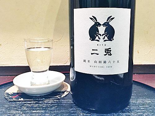 愛知県岡崎市 丸石醸造