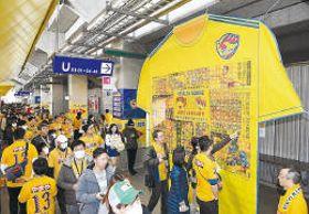 スタジアムのコンコースに飾られたユニホーム形の巨大フラッグ