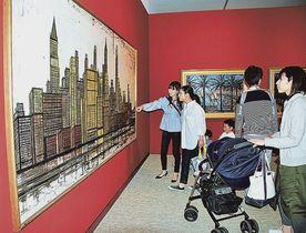 ブルーナの絵本のストーリーに沿ってビュフェの作品を紹介する作品展=長泉町のベルナール・ビュフェ美術館