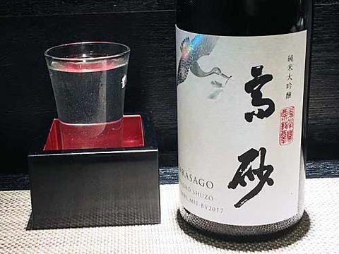 【3654】高砂 松喰鶴 純米大吟醸(たかさご)【三重県】