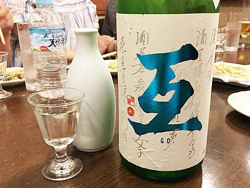 長野県上田市 沓掛酒造