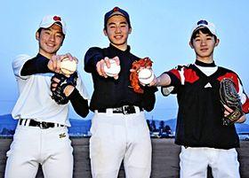 「夢は甲子園出場」と意気込む(左から)皆川さん、鈴木さん、福地さん