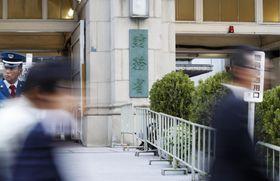 東京・霞が関の財務省=19日午後