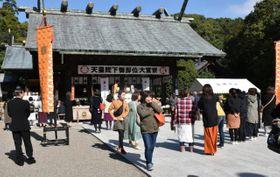 大嘗宮の儀に合わせ祭祀が行われ、多くの参拝者が訪れた宮崎神宮=14日午前、宮崎市