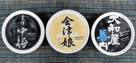 全国ふるさと甲子園に出展される日本酒ライスジェラート
