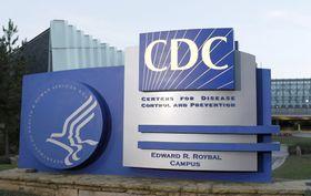 米疾病対策センター(CDC)本部(ロイター=共同)