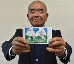 城山小原爆殉難者慰霊会が市に寄贈した「ポケット紙芝居」=長崎市役所