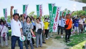8月に行われた熊本県八代市長選に立候補した無所属新人の出陣式で「市民ファースト」と書かれたのぼりを手に気勢を上げる支持者たち