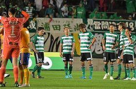 松本山雅―仙台 喜ぶ仙台の選手を横目に肩を落とす松本山雅の選手たち