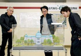 旧県物産陳列館の模型に見入る来場者