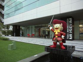 東映アニメーションミュージアムの外観と、マスコットキャラクターの「ペロ」=東京都練馬区((C)東映アニメーション)