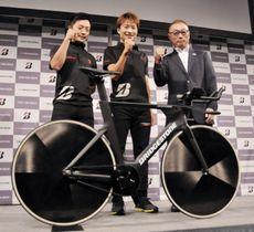 ブリヂストンの自転車と日本自転車競技連盟トラック委員会の中野浩一委員長(右)ら=24日午後、東京都内