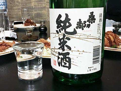 【3752】桑乃都 純米(くわのみやこ)【東京都】