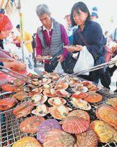 色とりどりのヒオウギガイを買い求める来場者=20日午前、別府市の亀川漁港