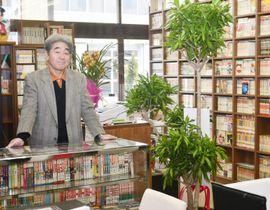 昭和の漫画約2万冊がずらりと並ぶこだわりの店内