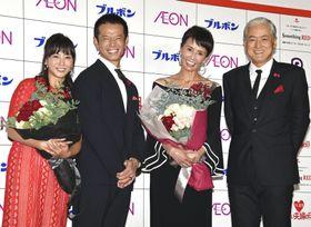 記者発表会に登場した(左から)藤本美貴、庄司智春、陣内恵理子、陣内孝則=12日、東京都内
