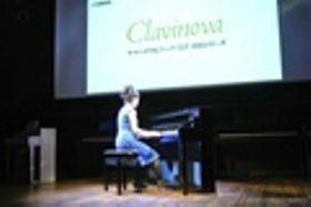 鍵盤の演奏感覚向上 ヤマハが電子ピアノ発表