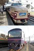 (上)485系シリーズの489系ボンネット型車両。廃車前の2011年3月に日本旅行が実施したツアーで、(下)前橋市のJR東日本高崎車両センターに停車中の「華」=今年5月