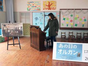 映画撮影で使われた道具や壁飾りが残され、見学者に公開されている旧質美保育所(京丹波町質美)