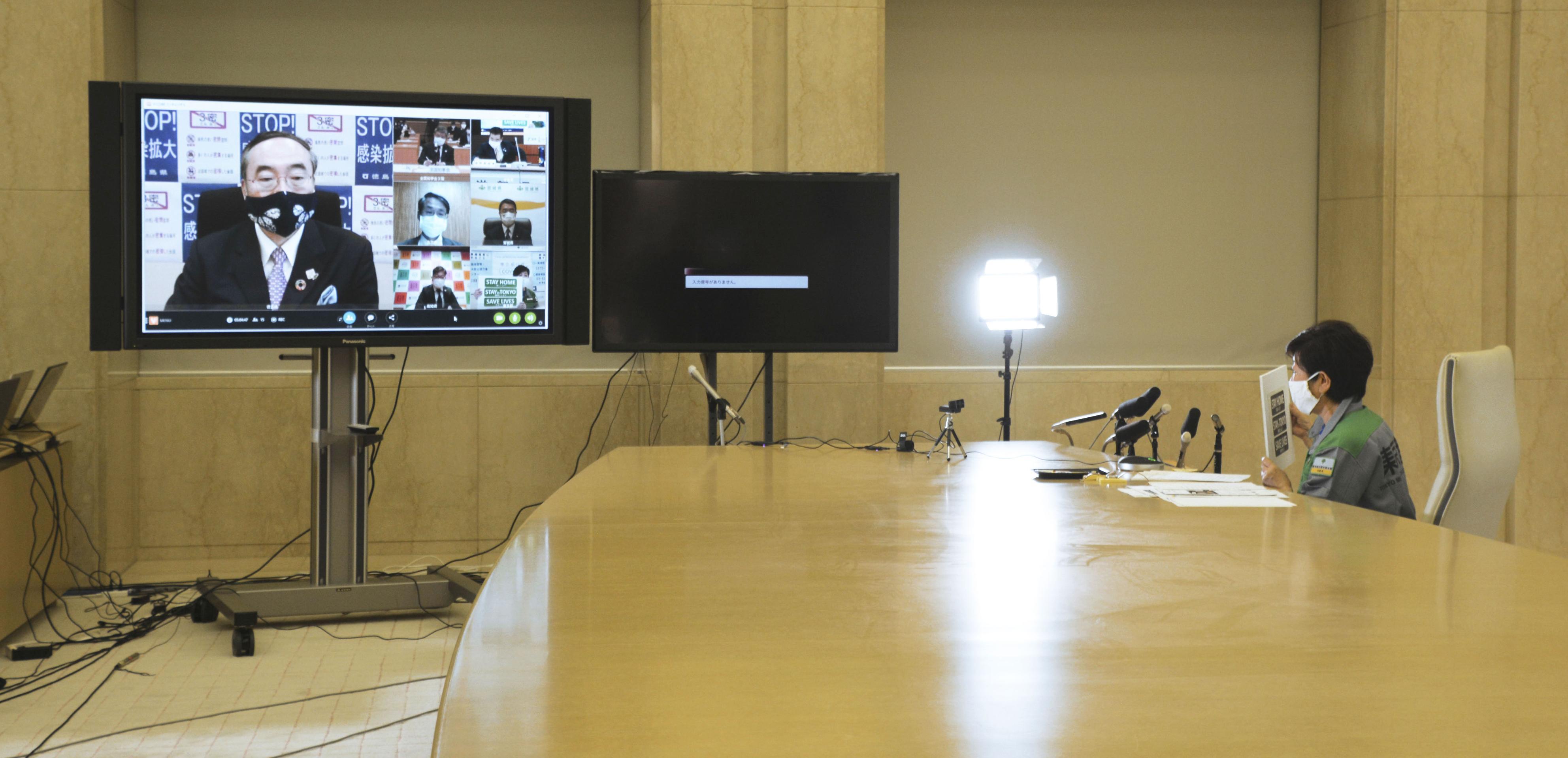 新型コロナウイルス対策に関する全国知事会のテレビ会議で発言する東京都の小池百合子知事=29日午後、都庁