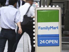 24時間営業のファミリーマートの看板=東京都内