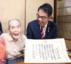 平谷市長(右)から表彰状を笑顔で受け取る阿波さん