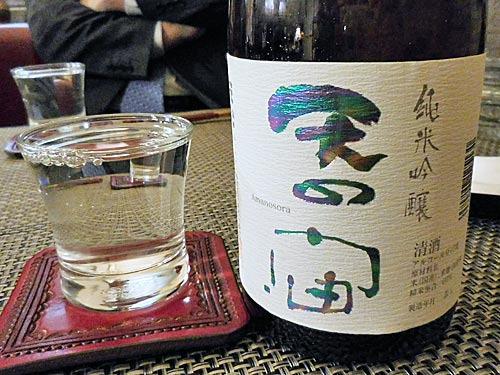 福岡県北九州市 溝上酒造