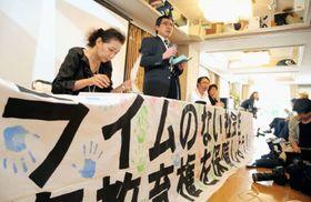 在特会への街頭宣伝禁止と賠償を命じる判決を受けた集会で、支援者に向かって話す京都朝鮮学園の孫智正理事長(左から2人目)ら